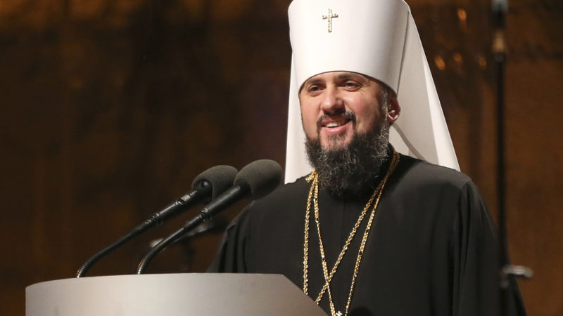 Православная церковь Чехии и Словакии не признала ПЦУ