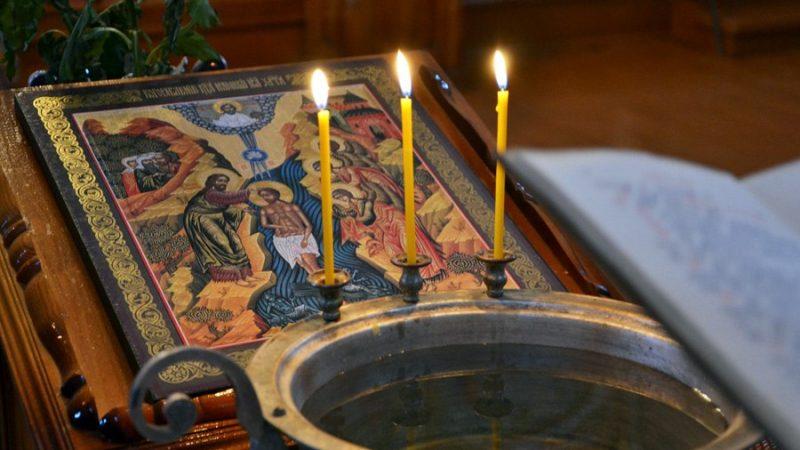 18 января Крещенский сочельник. Как провести этот день?