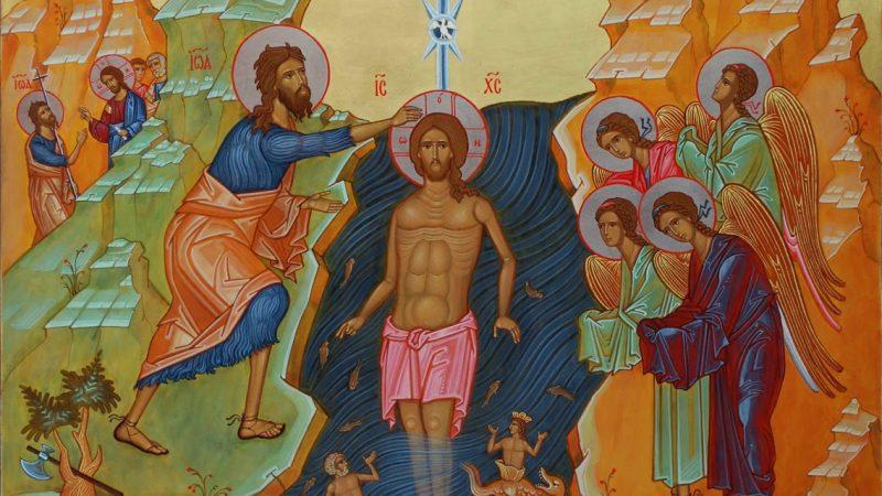 Крещение Господне, или Богоявление – 19 января в 2020 году