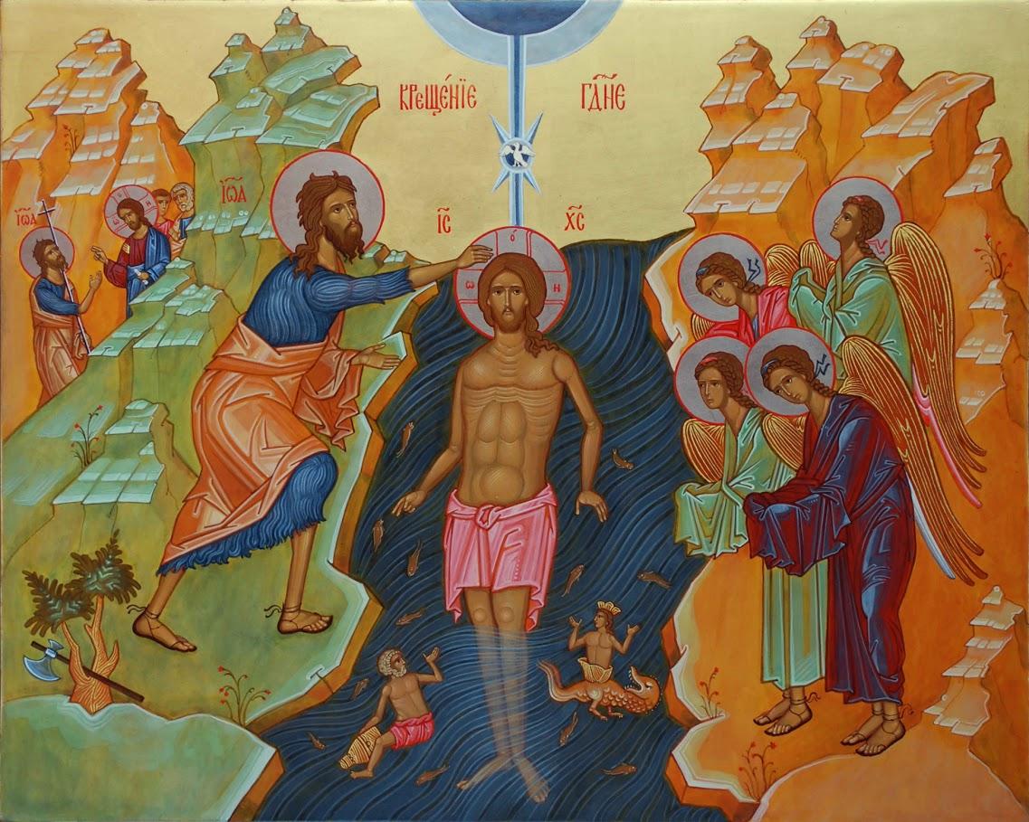 Крещение Господне, или Богоявление – 19 января