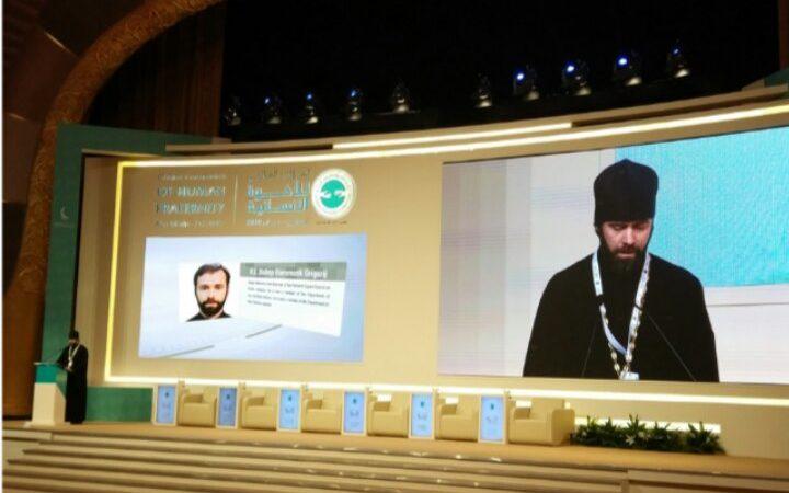 Представители Русской Православной Церкви приняли участие во Всемирной конференции «Человеческое братство»