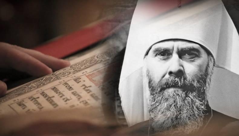 20 высказываний митрополита Сурожского Антония