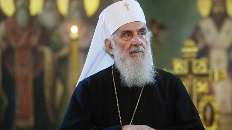 Патриарх Сербский Ириней: Русская Церковь — одна из самых сильных в мире