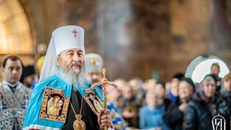 Ежедневная молитва делает сердце способным вместить Невместимого Бога — Блаженнейший митрополит Онуфрий