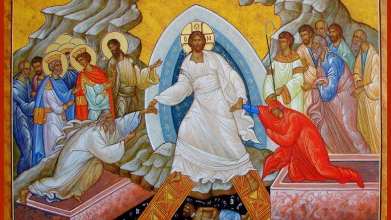 Почему Христос называет Себя Сыном Человеческим?