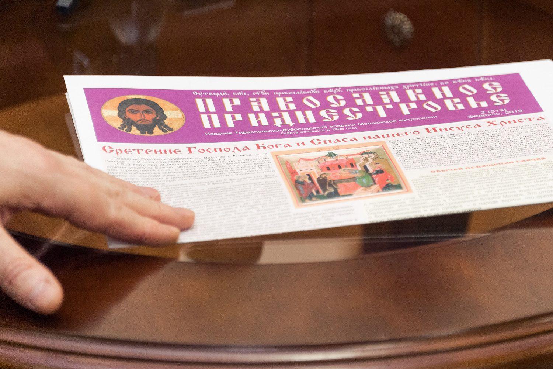 Вадим Красносельский: Работать над собой необходимо в первую очередь представителям церкви