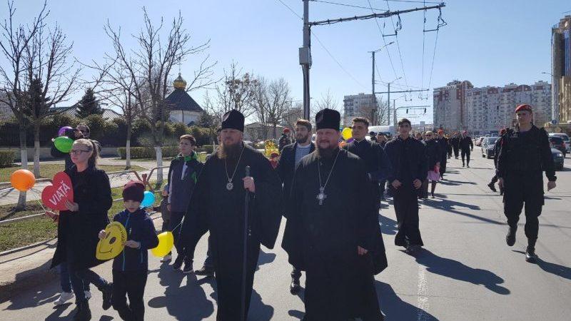 Марш за жизнь прошел в Кишиневе