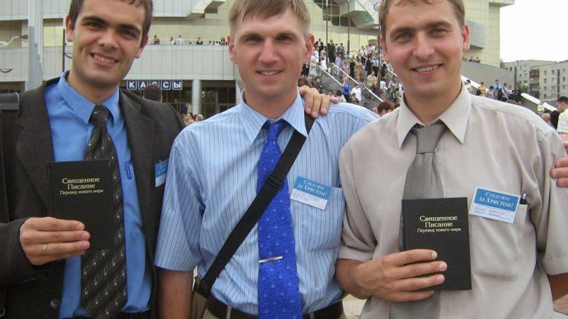 Осторожно: «Свидетели Иеговы»!
