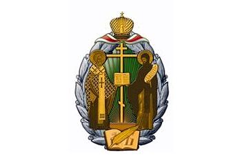 Учрежден Патриарший знак «За вклад в развитие русской литературы»