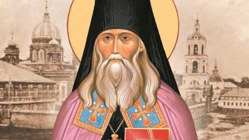 Летопись жизни и творений святителя Феофана, Затворника Вышенского