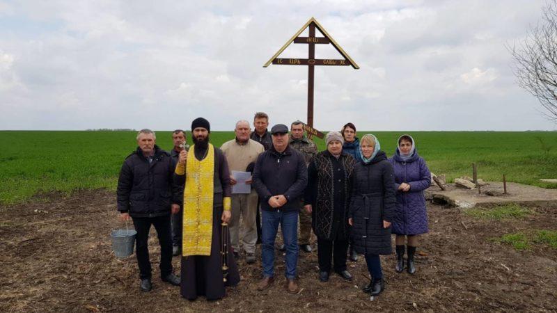 (ФОТО) В Чадыр-Лунге освятили поклонный крест и колодец