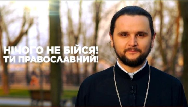 (ВИДЕО) «Ничего не бойся, ты — православный»!