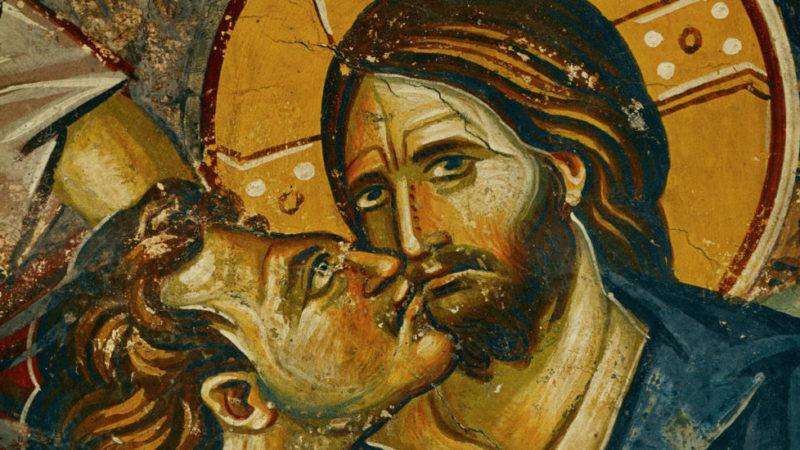 Великая Среда – день предания на Страдания и Смерть Господа и Спаса нашего Иисуса Христа