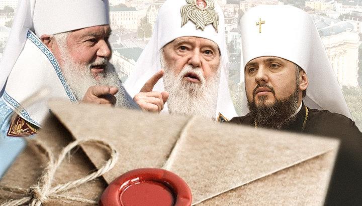 Раскол у раскольников: Филарет восстанавливает «Киевский патриархат»