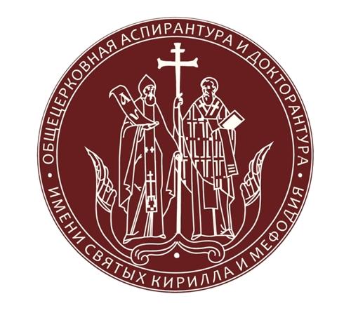 Открылась VI Международная патристическая конференция «Святитель Василий Великий в богословской традиции Востока и Запада»