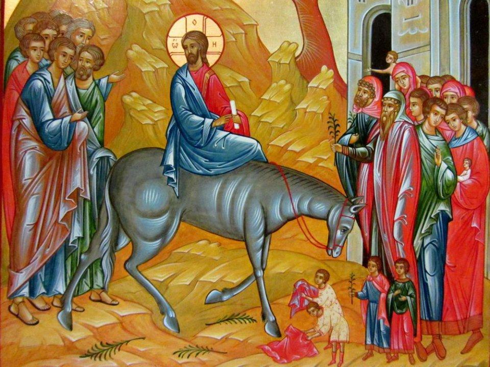 Слово на Вход Господень в Иерусалим