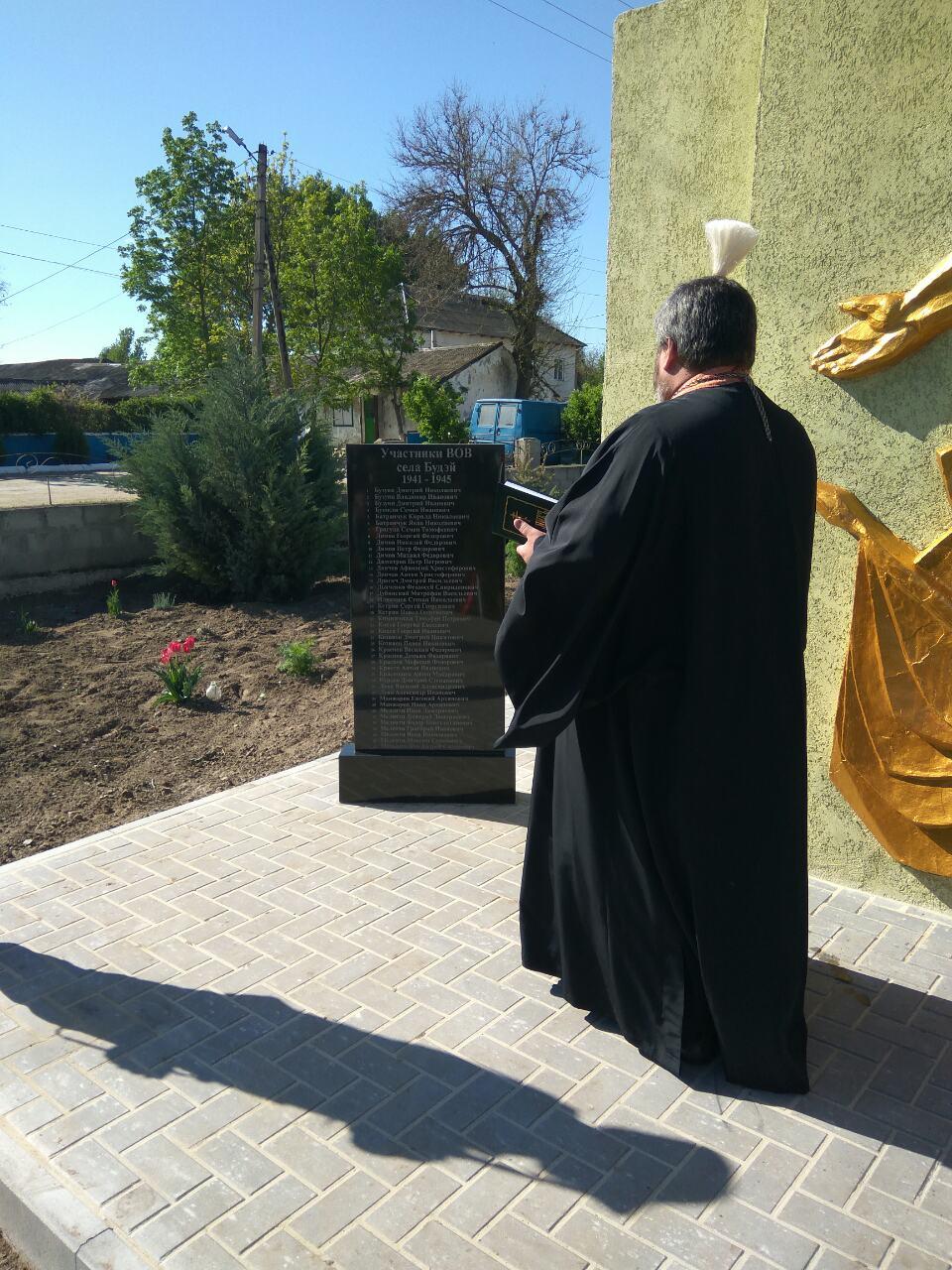 В Будэе священник отслужили литию и освятили мемориальную доску