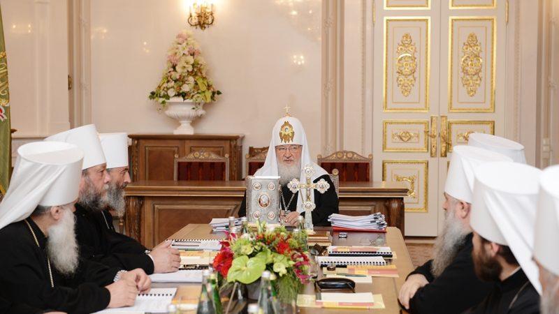 Заявление Священного Синода Русской Православной Церкви от 17 октября 2019