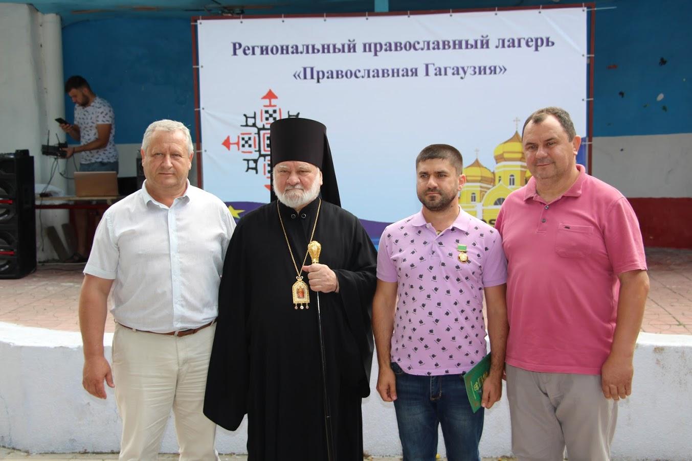 (ФОТО) Закрытие смены лагеря «Православная Гагаузия»