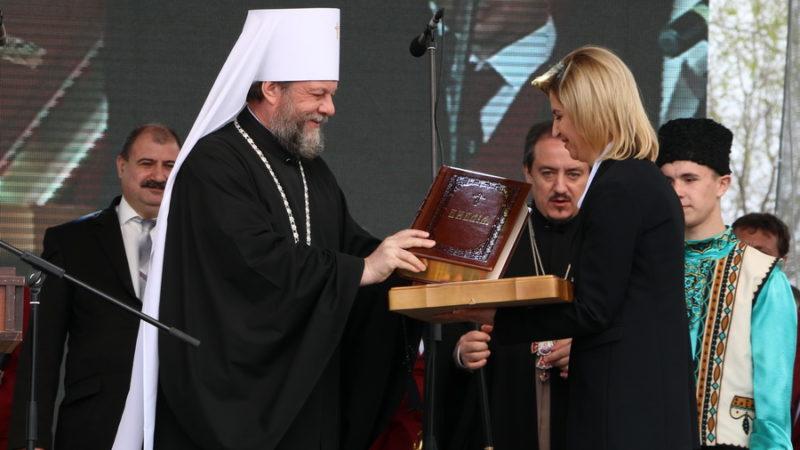 (Анонс) Митрополит Кишиневский и всея Молдовы Владимир примет участие на инаугурации башкана Гагаузии