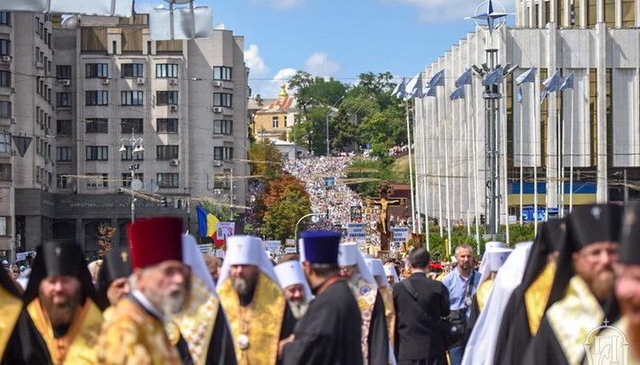 Крестный ход по случаю 1031-летия Крещения Руси