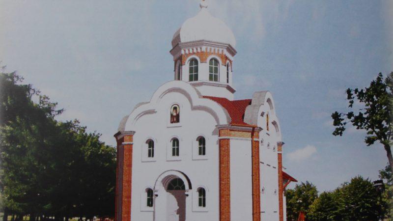 Городской совет мун. Чадыр-Лунга выделил 50 т. леев на строительство храма
