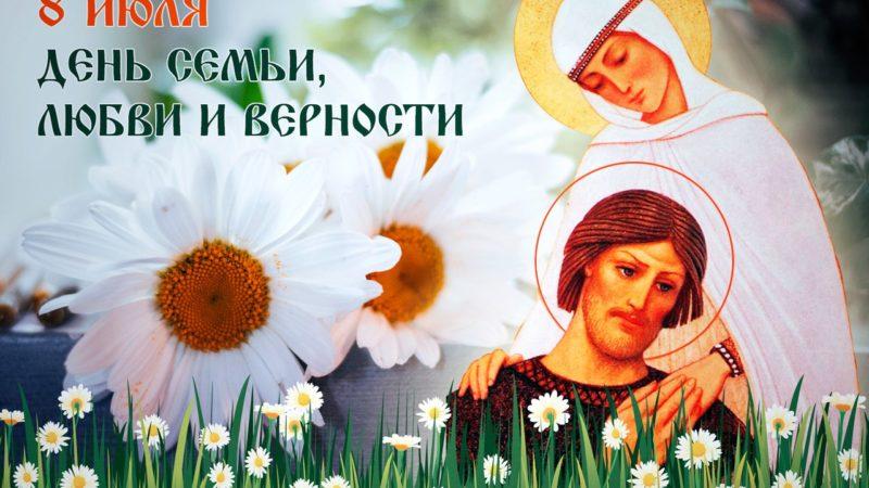 В селе Чишмикиой будет организован концерт посвященный «Дню семьи, любви и верности»