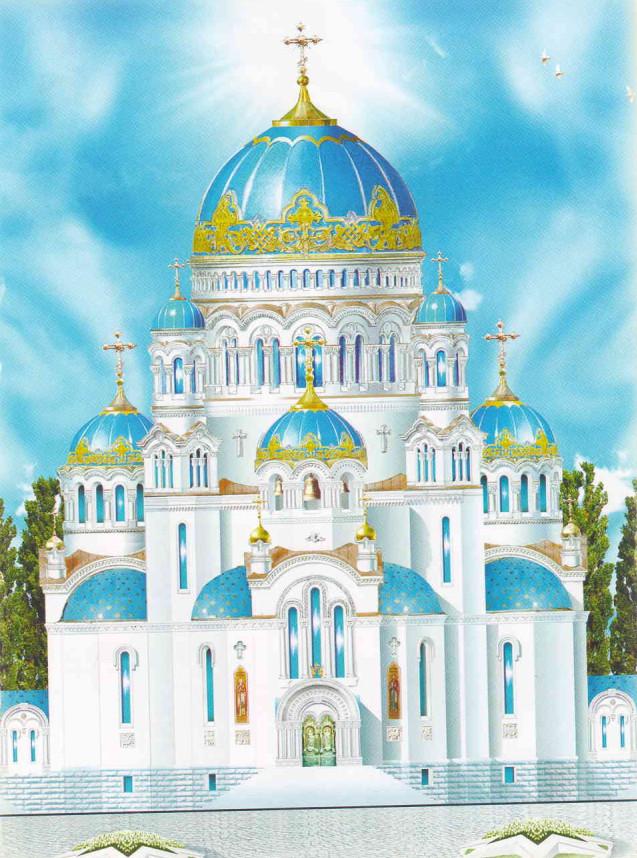 Преображенский храм мун. Комрат