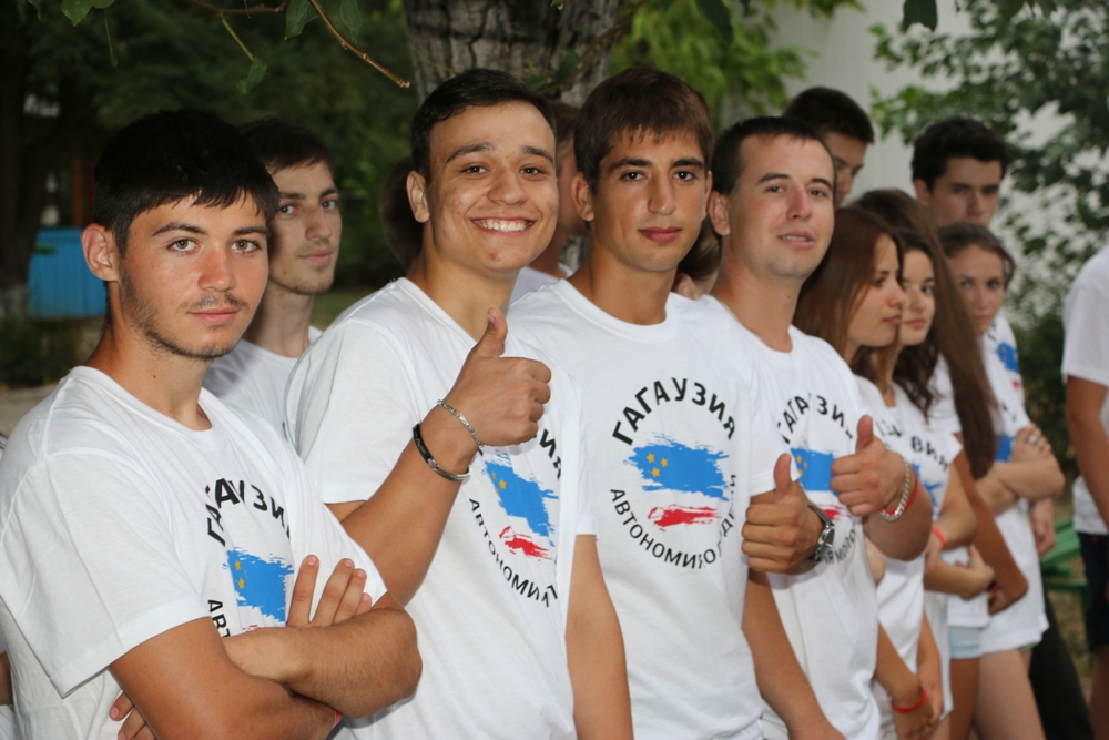 В мун. Комрат будет проходить 13-ая региональная летняя школа «Гагаузия — автономия молодежи»