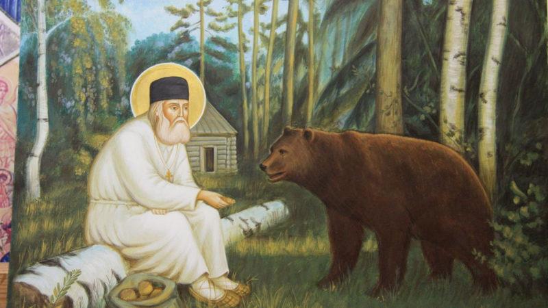 Церковь празднует обретение мощей преподобного Серафима Саровского чудотворца
