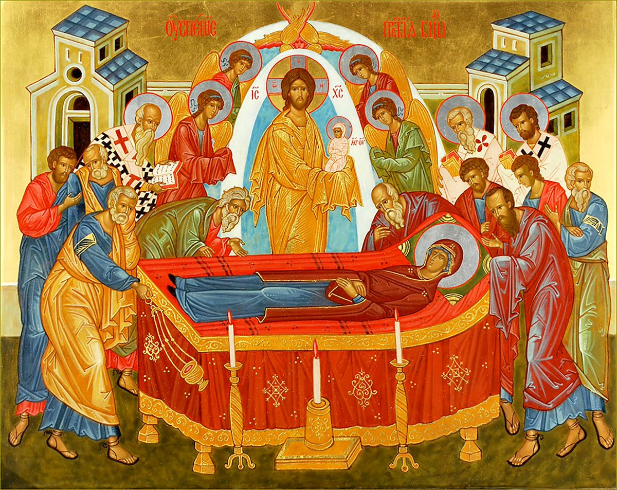 28 августа Церковь празднует Успение Пресвятой Богородицы
