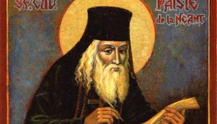 С 24 по 26 октября в Ново-Нямецком монастыре пройдут Паисиевские чтения