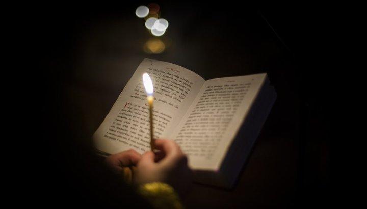 Можно ли мирянину читать молитву задержания?