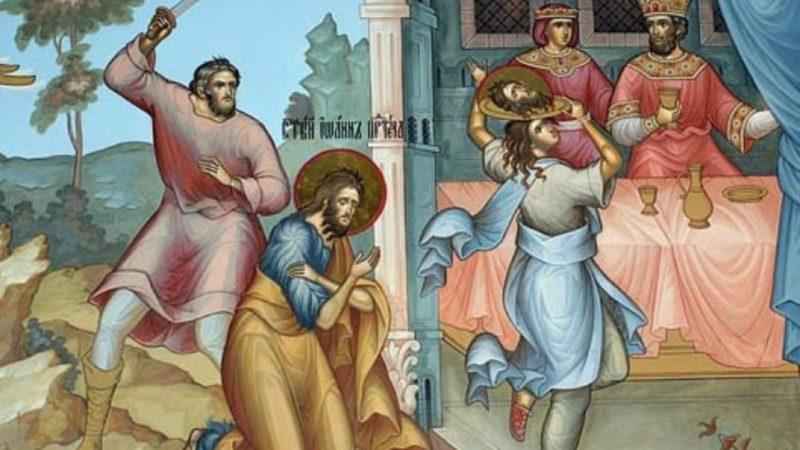 О каком выборе нам следует задуматься в праздник Усекновения главы святого Иоанна Предтечи?