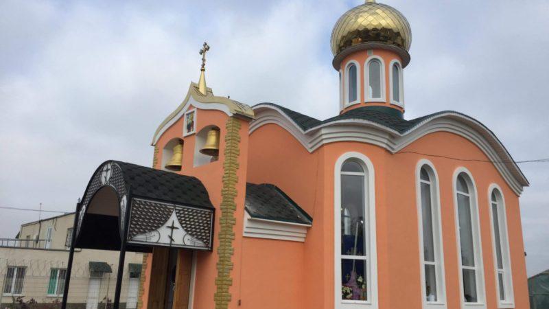 (ФОТО) На территории пенитенциарного учреждения в г. Тараклия освятили храм