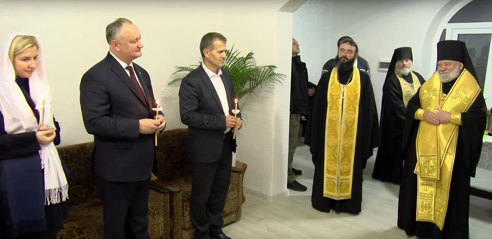 (ФОТО/ВИДЕО) В Комрате освятили приходской дом при Кафедральном соборе