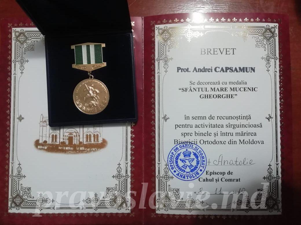 Прот. Андрей Капсамун награжден медалью за организацию богослужения на гагаузском языке