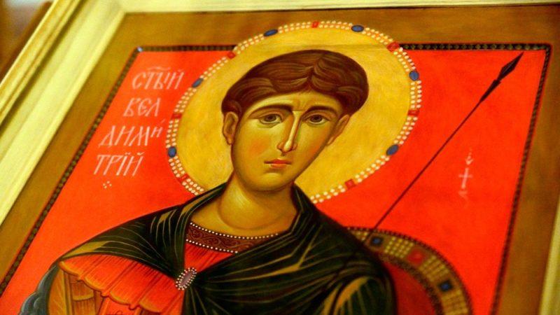 8 ноября — день памяти Великомученика Димитрия Солунского