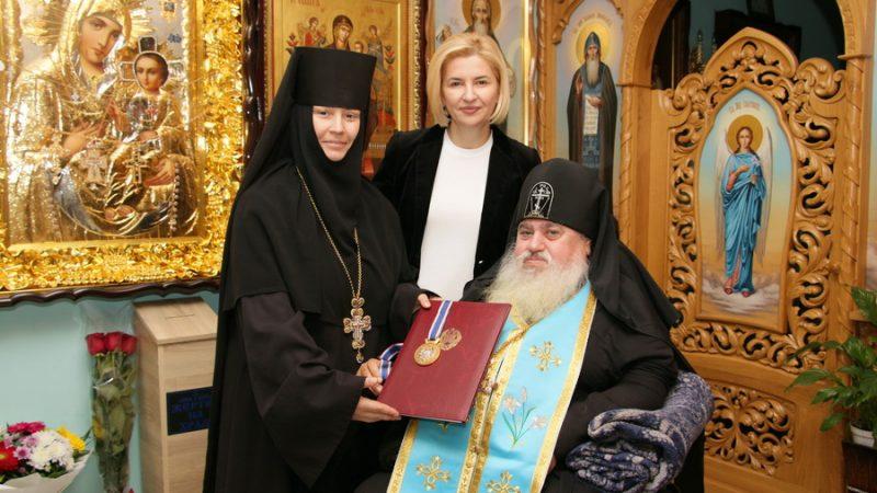 (ВИДЕО) Схиархимандриту Иоанну Пейогло присвоено звание почетного гражданина Гагаузии