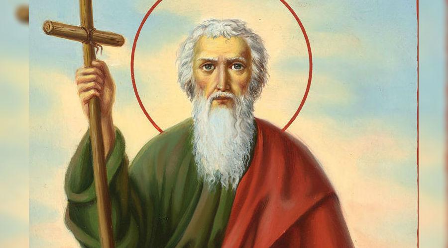Память апостола Андрея Первозванного — 13 декабря