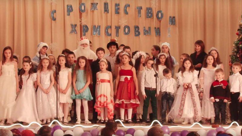 (ВИДЕО) В Кириет-Лунге состоялся Рождественский концерт