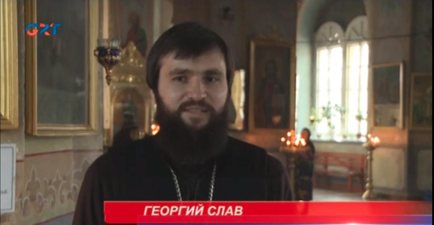 (ВИДЕО) Прот. Георгий Слав. О смысле и значении праздника Рождества Христова