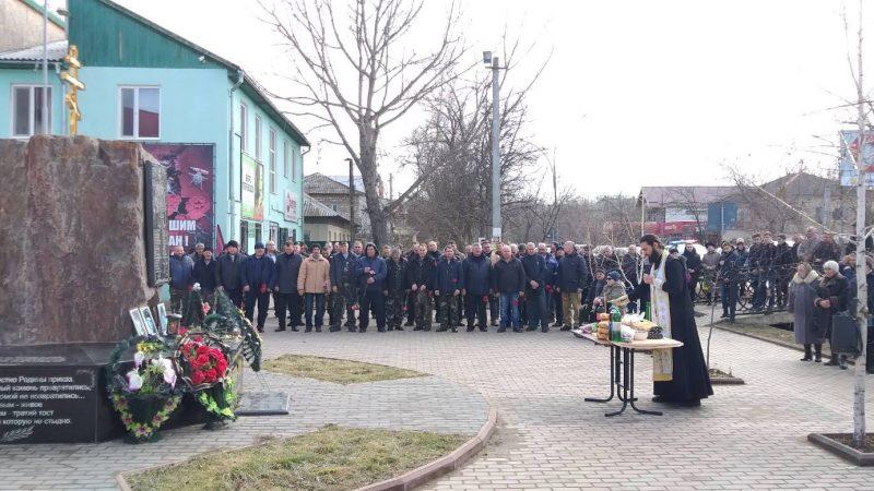 В мун. Чадыр-Лунга прошла Панихида у мемориала воинам-интернационалистам