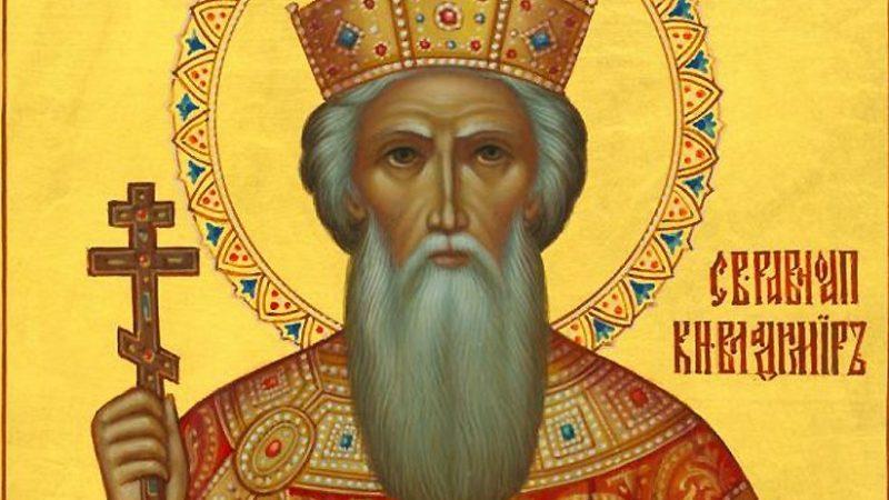 Церковь вспоминает святого равноапостольного великого князя Владимира
