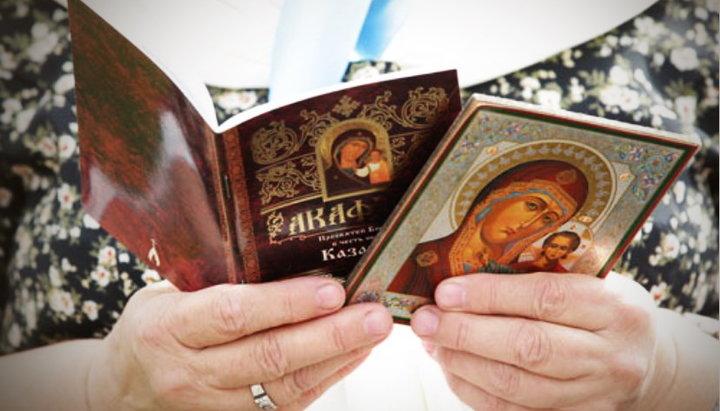 Что такое акафист и канон и чем они отличаются?