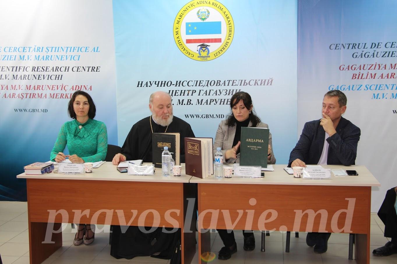 (ФОТО) В Комрате состоялась апробация перевода Литургии и богослужебных часов на гагаузский язык