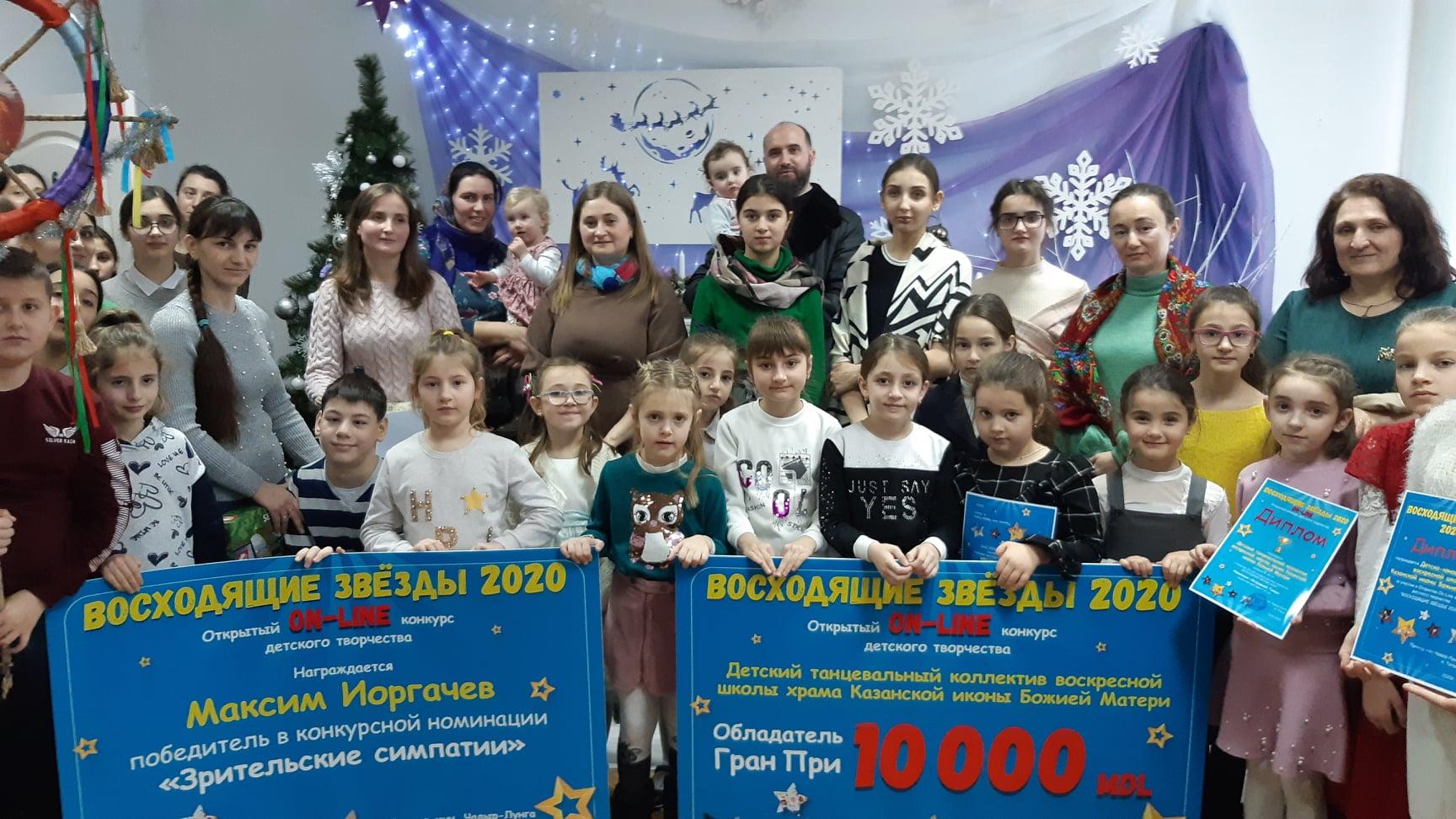 (ФОТО/ВИДЕО) Состоялось награждение победителей конкурса детского творчества «Восходящие звезды 2020»