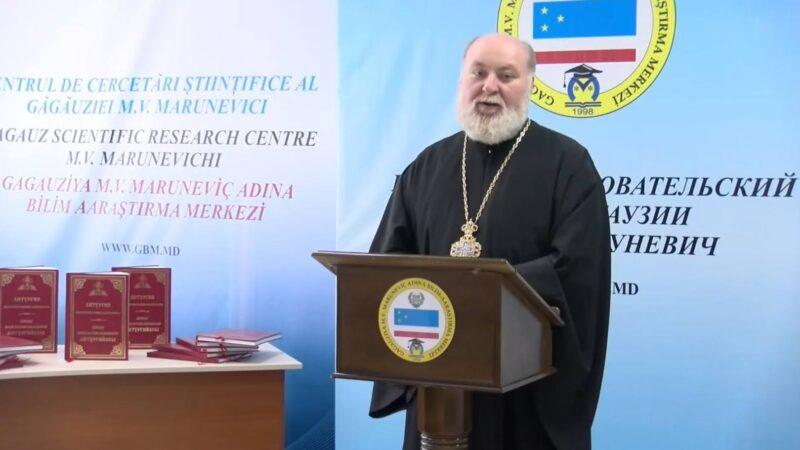 (ВИДЕО) Прот. Петр Келеш: «Наши прихожане теперь могут услышать молитвы и прошения на родном языке»